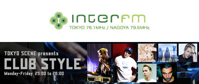 interfm_cs