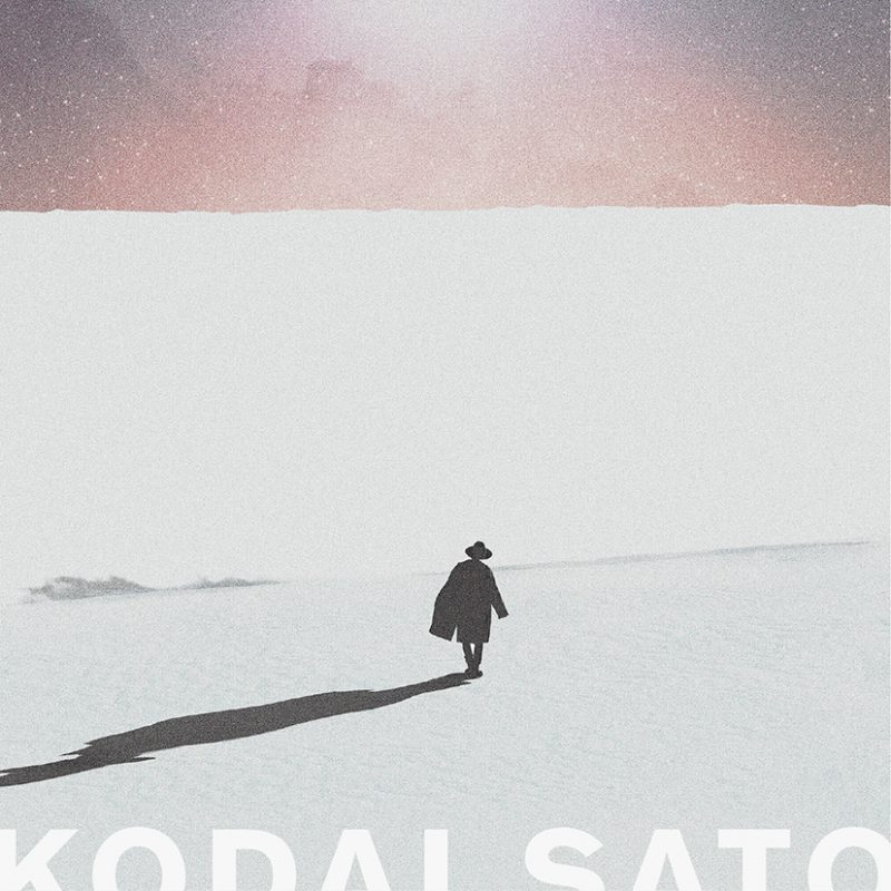 kodaisato_jkt_tsujo-web
