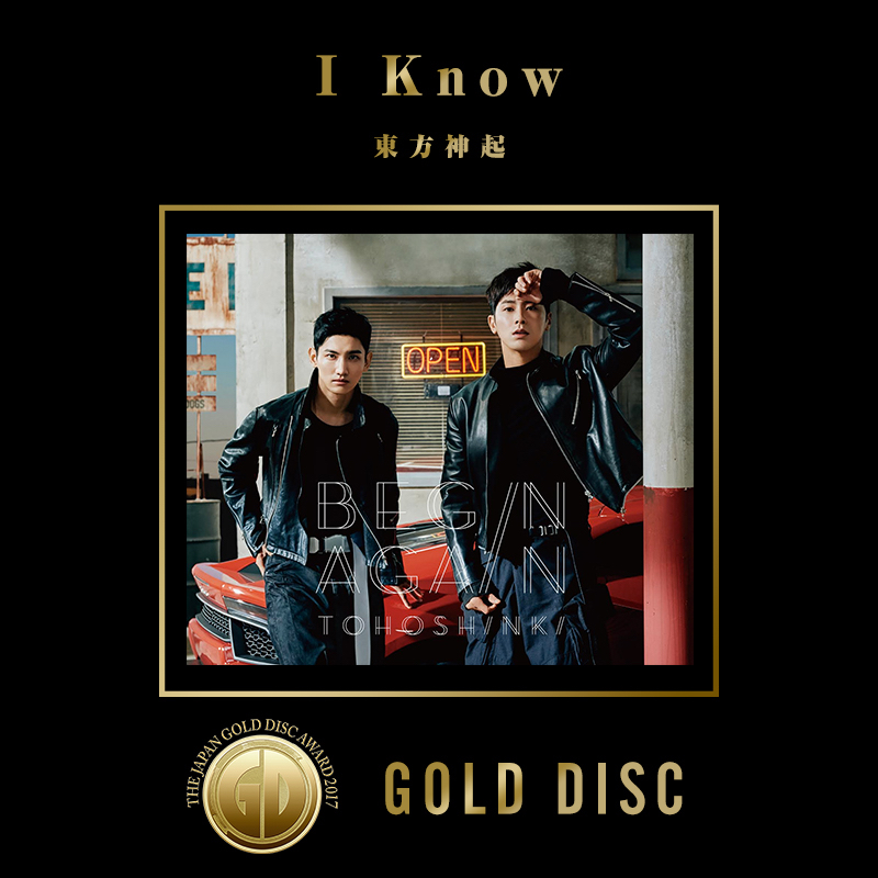 gold_disc_317