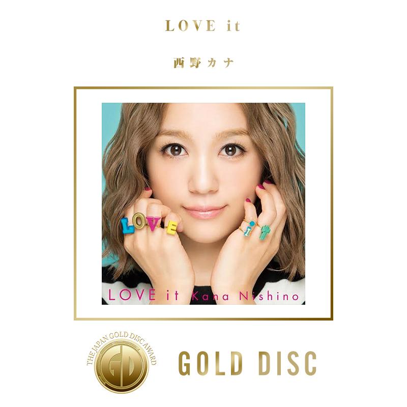 golddisc西野カナ