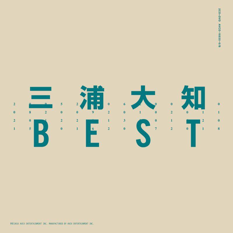 三浦大知_BEST_JK_2CD+DVD [1点使用の場合はこちら]
