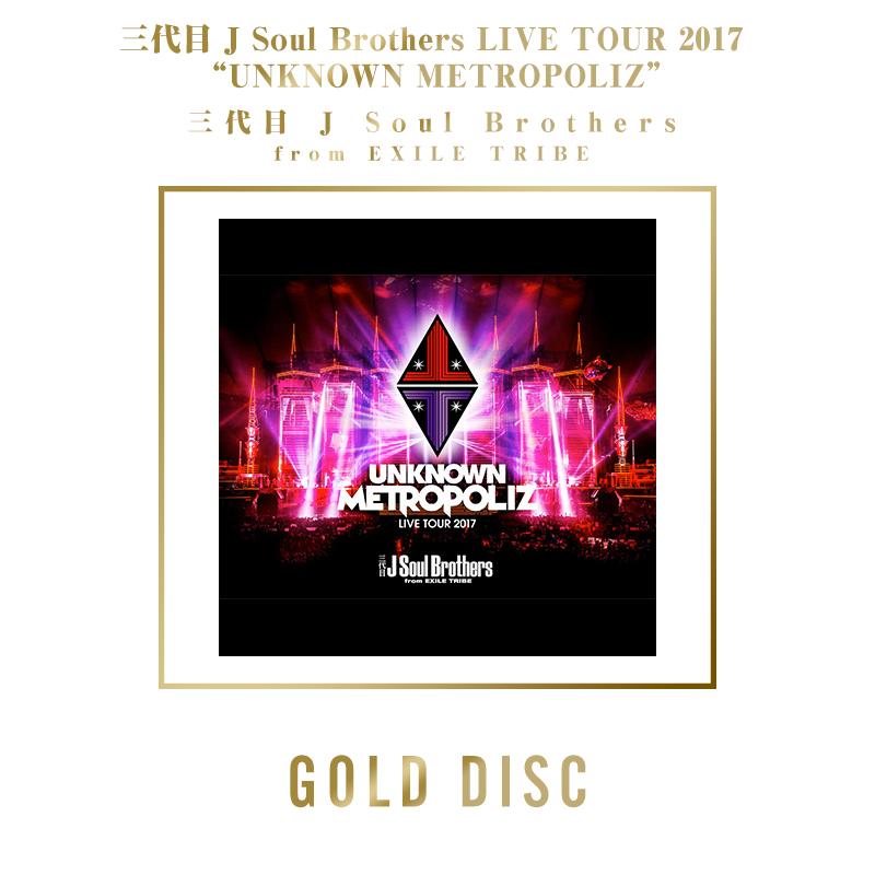 gold_disc_343