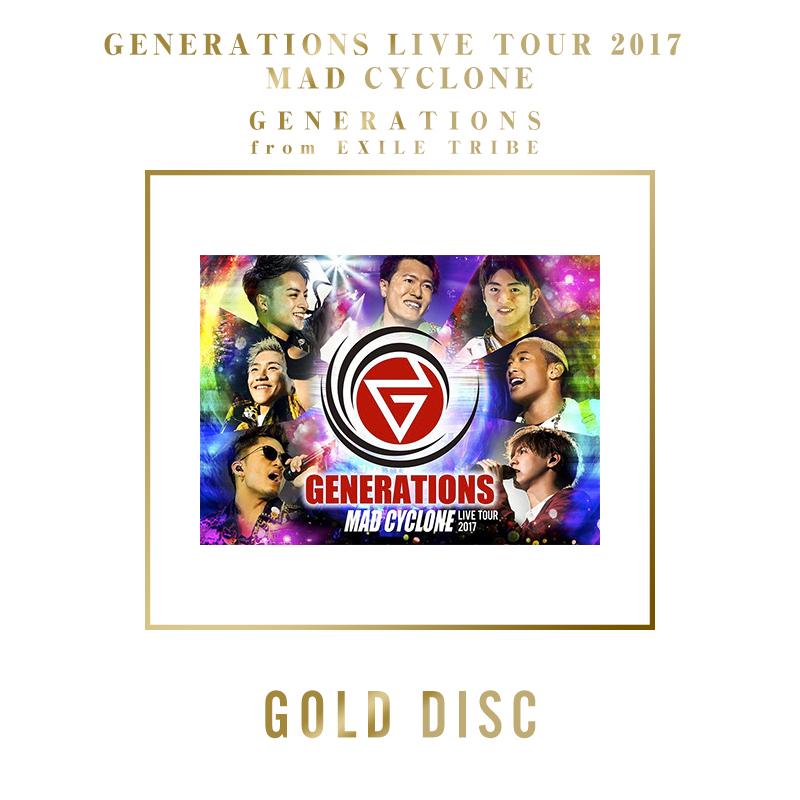 gold_disc_340